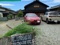 11:39 Casa del Faro-カーサデルファーロ-  イタリア三色旗が目印。 国道沿いに駐車場それと集落内に第二駐車場。  http://casa-faro.com/
