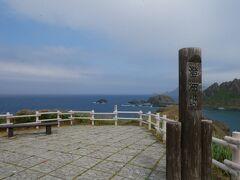 そして階段を上がって行くと無事澄海岬到着。 結構風が強いぞ。
