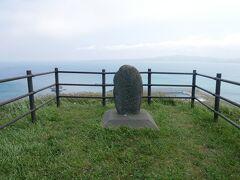 海の綺麗なこの展望台にあったのが「銭屋五兵衛貿易の地」と書かれた記念碑。 ロシアとの貿易をしていた人らしい。