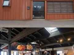 スコトン岬にはお土産物屋さんがあった。 なかなかおしゃれなお土産物屋さん。