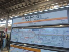 東武日光線は有料特急を除いて南栗橋で完全に運転系統が分断されているので、南栗橋で乗換ます 急行で来れば、向かいのホームに停車中の電車に乗換できるよう接続しているので、待ち時間はなく、乗り換え後すぐに発車