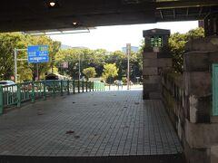 自宅から歩いて約1時間、神田川の支流の日本橋川にかかる『一ツ橋』までやってきました。