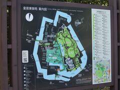 皇居東御苑案内図  https://www.kunaicho.go.jp/event/higashigyoen/gyoen-map.html