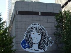 東京ビエンナーレ2020/2021 Hogalee In the CDB  http://hogalee.com/