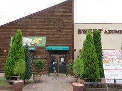 そこからスイート あづみ野店へ 縄手本店でランチしたことがあるパン屋さんの安曇野店