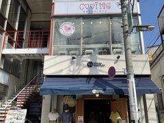 東京・明治神宮前【COOING】  2019年12月にオープンした原宿マカロンカフェ【クイン】の 外観の写真。  2階にあります。ちなみにここは裏原。  韓国マカロンのトゥンカロンのお店です。