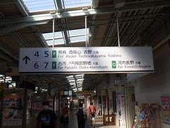 近鉄橿原神宮前駅 ここで乗り換え。