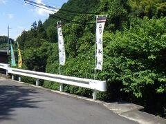 高取城 高取城までの車道は、幟があるので、何となく道順は分かる。