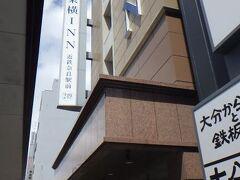 東横イン近鉄奈良駅前 東横インというと、10階建てが当たり前だが、奈良市は高さ制限があるらしく、ここは5階建てだった。