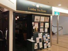 ロンドンティールーム 阪急百貨店メンズ館店 イギリスをイメージした店らしい。 少し前に訪れたイギリスを感じさせた。