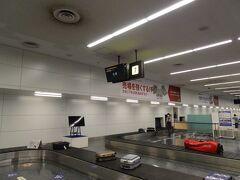 特に揺れることもなく、無事に羽田空港へ到着! 荷物を受け取ります。受け取ったら、車を停めてあるP3駐車場へ行きましょう。