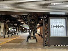 おふろcafe utataneは大宮駅からニューシャトルで一駅、鉄道博物館駅か最寄り駅です。 改札を出ると目の前に「鉄道博物館」 こ、これは、テンション上がる系です!