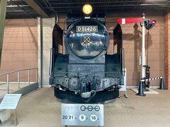 写真スポット。 蒸気機関車D51