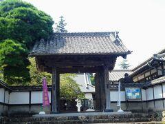 法恩寺の前には平九郎の旗が立っています。 旅行記にしていませんが、2月に越生梅林へ行ったときにここに立ち寄りました。 今年は、越生は平九郎押しなんだなあなんて思っていたのです。