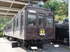 青梅鉄道公園で初めに目にしたのは青梅線を走っていた電車「クモハ40形」。