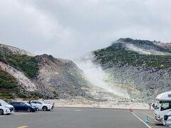 そして一行は硫黄山へ。