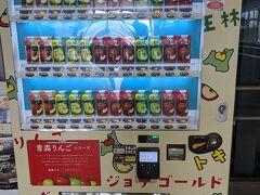 弘前駅に到着しました。 改札出る前にりんごの洗礼。