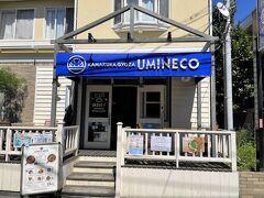 鶴岡八幡宮の近くにある餃子店「UMINECO」でランチです。店構えも、おしゃれ。テラス席もあり、まるで海辺のカフェですね。