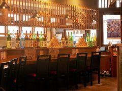 こちらは『杵の川』という地元の蔵元が直営する立ち飲みバーが併設されているためか、日本酒が揃っているようです。