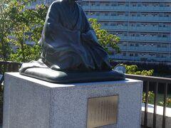 芭蕉庵史跡展望公園(芭蕉像)