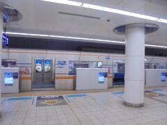 京急電車で羽田空港へ