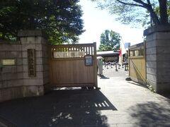 清澄庭園(入口)泉水・築山・枯山水を主体とした「回遊式林泉庭園」で江戸の豪商、紀伊国屋文左衛門の屋敷跡で、その後、享保年間(1716ー1736年)下総国関宿藩主久世大和守の下屋敷になり、庭園の形が出来ました。明治11年、岩崎弥太郎が買い取り、大正13年東京市に寄付した。)(150円でしたが、65歳以上で80円です。)特徴は伊豆石・伊予青石・生駒石等各地の名石を全国から集めた石を配置しています。