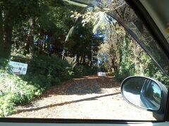 城山・天守閣の宿への道は通行止めになっていました。