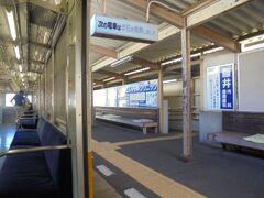 """太田駅です。  ちなみに 大田区には「大田駅」ありません  大森区と蒲田区が 併合したので """"大田""""になりました"""