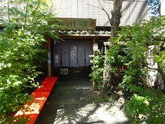 富岡八幡宮傍の深川宿富岡八幡宮店で昼食を戴きました。