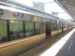 快速マリンライナ-  高松駅より1号車は 指定席です。