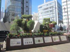 駅前にはモザイカルチャーえんちゃんふくろう 2011年3月24日に設置されてから10年が経ちます