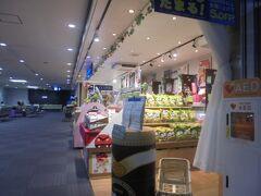 *岡山空港 ANA FESTA   搭乗GATE前にあります  うどん 販売していませんので注意してください。  2階のほかの売店では うどん販売しています。