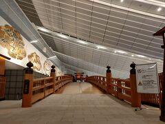 江戸小路(羽田空港第3ターミナル)