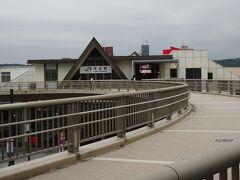 駅の川辺へ来ました。かべ、と読むそうです。