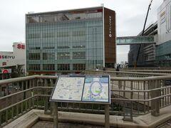 目的はこの便利な駅前ビルに入っている温泉施設。河辺温泉梅の湯さんです。 大人880円(年末年始お盆は990円)