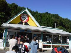 さて、雰囲気ががらりと変わります。 中浜小学校から 南下して福島に入り 福島県伊達市霊山へ。 「りょうぜん」と言うらしい。 有名な まきばのジャージーへ。 山の中に ポツンとある アイスクリーム屋さんなのですが この人だかり。