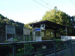 帰り道 阿武隈川沿いを走って帰ります。 阿武隈特急の あぶくま駅。 無人駅です。