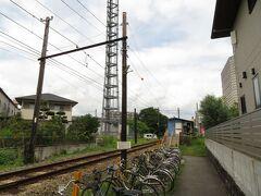 2021.09.05 黒髪町 黒髪町から電車に乗ろうか。