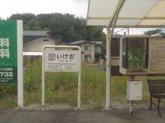 2021.09.05 上熊本ゆき普通列車車内 1ヵ月前は熊本から池田まで移動したのだが、9千円弱・16時間もかかってしまった。