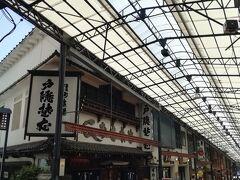 11:20ごろ熱海に到着。 駅前の商店街を通り抜けて、坂道や階段を降りて15分ぐらい歩いたかな。