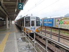 新所原駅から東海道線に乗って豊橋駅に来ました。  新豊橋駅へ移動して、2つ目の私鉄、豊橋鉄道渥美線に乗車します。