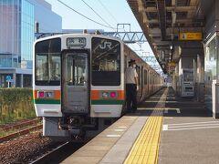 いつもなら 静岡方面へ行くのに、東海道線で静岡まで一気に進むのですが、本日は手前の清水駅にて途中下車。。