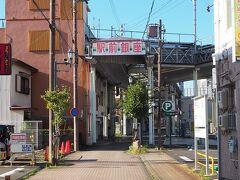 改札を出て、西口の「駅前銀座商店街」を歩きます。。
