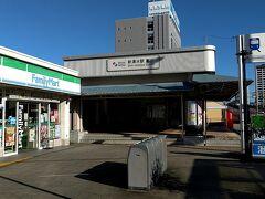 やがて、静岡鉄道の新清水駅に辿り着きました。JRの清水駅から新清水までの所要時間は、徒歩10分といったところです。。