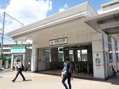 武蔵小山駅に到着。先に進みます。