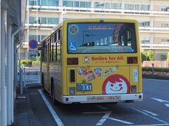 さて、静岡駅からは路線バスに乗って移動します。静岡鉄道の路線バス、しずてつジャストラインに乗車。。
