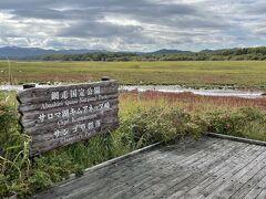 ★キムアネップ岬珊瑚群生地★  ワッカ原生花園から約13キロ。 標識もあります。