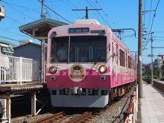 身だしなみと言ってもカットだけなので、髪切りの工程はあっさり終了。 こざっぱりして、静岡鉄道の春日町駅まで歩いたら、往路に乗車した 「ちびまる子ちゃん」電車と、再び遭遇。。