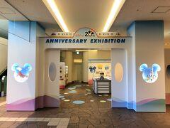 千葉県浦安市舞浜「リゾートゲートウェイ・ステーション」  2021年7年27日に開業20周年を迎えたモノレール 「ディズニーリゾートライン」のエキシビションコーナーの写真。  トロピカルな気分いっぱいの始発駅  JR舞浜駅に隣接する「リゾートゲートウェイ・ステーション」は、 モノレール「ディズニーリゾートライン」の始発駅。 駅の外観にはトロピカルなデザインが描かれ、窓から差し込む自然光 がコンコース内を明るく照らす、開放的なつくりになっています。 JR舞浜駅(南口)の改札を出て、左に進んでいくと、 リゾートゲートウェイ・ステーションがあります。