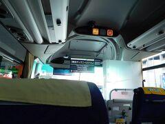 8:55  予約していた空港リムジンバス(@1000)でランドへ出発。  東京ベイシティバスの運行でした。  空港リムジンはWi-Fiもサクサク!